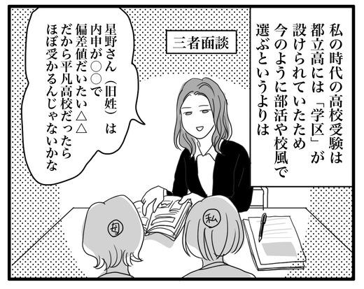 じゅけんのコピー2