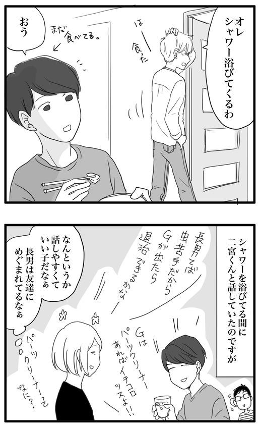 ひっこし2