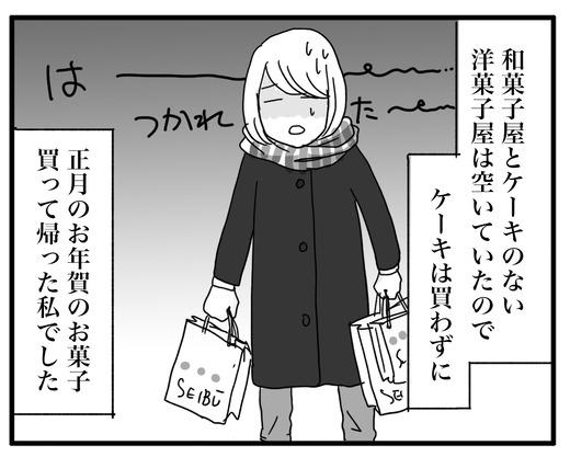 kurisumasuのコピー3
