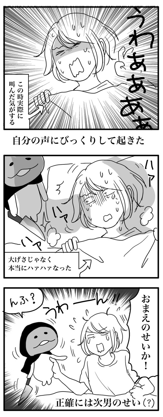 qqのコピー3