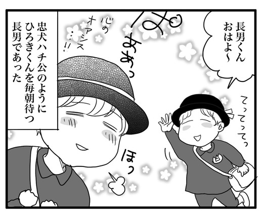 ともだちのコピー3