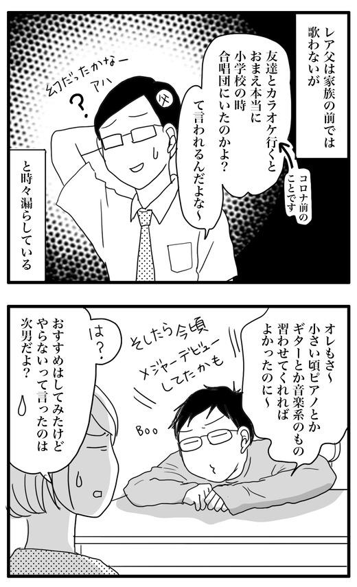 からおけのコピー2