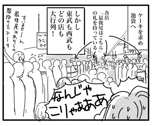 kurisumasuのコピー2