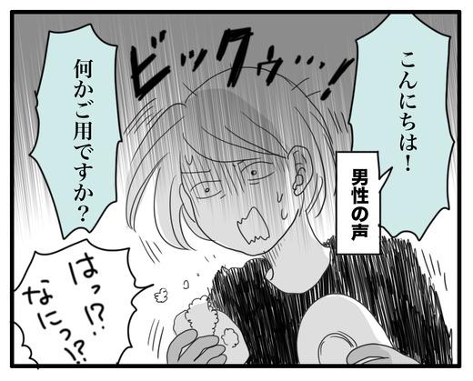 しりのコピー2