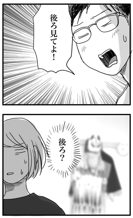 nani?のコピー2