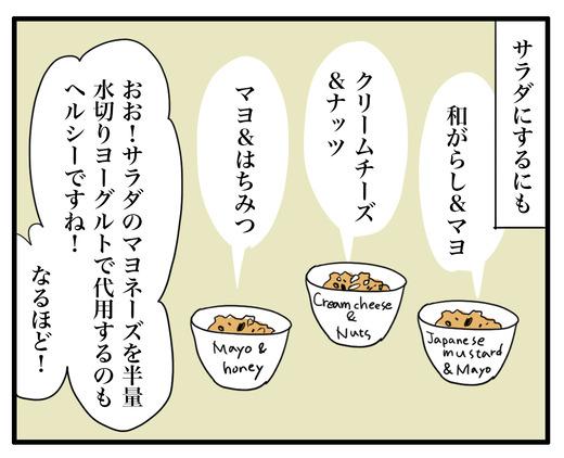 かぼれしぴのコピー4