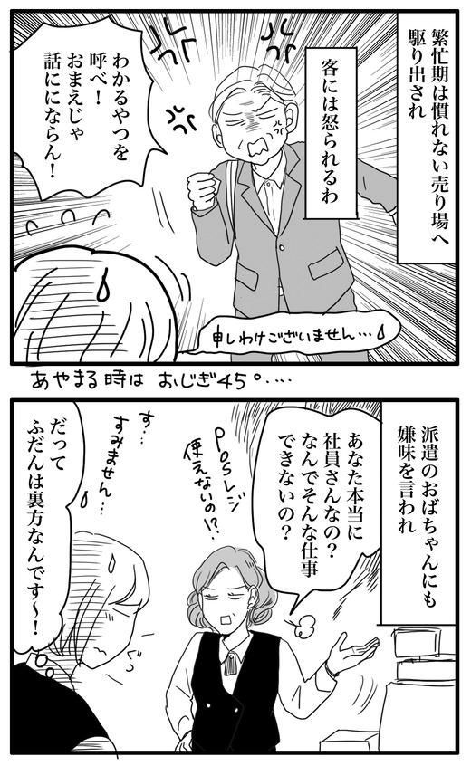 理想とのコピー3
