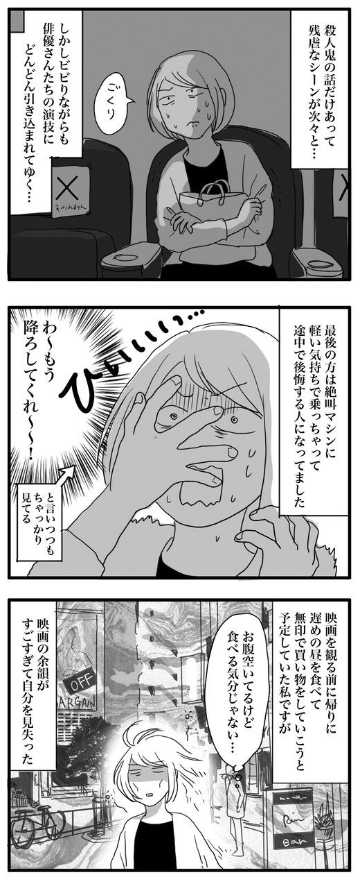 eigaのコピー