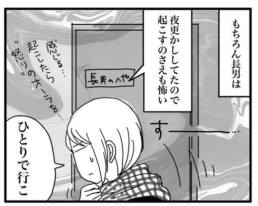 komedaのコピー3