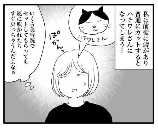 urのコピー2
