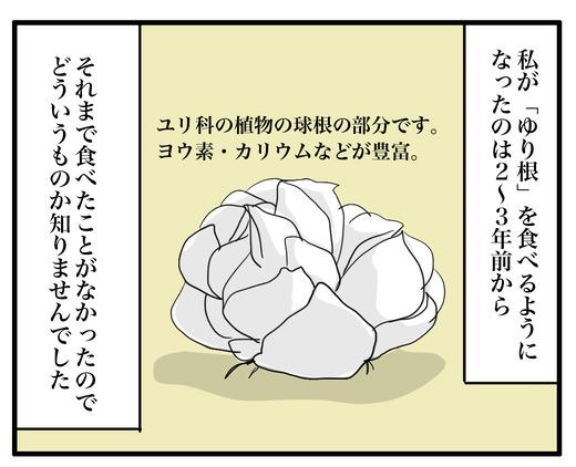 yurineのコピー