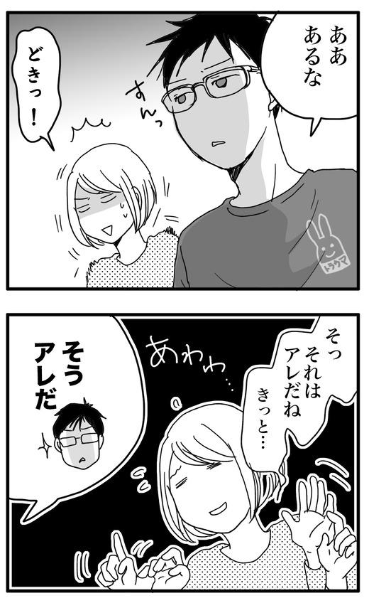 ケンイン2