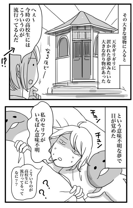 ゆめお墓のコピー3