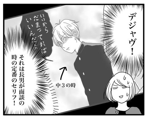 Komi ブログ 山 コンビ