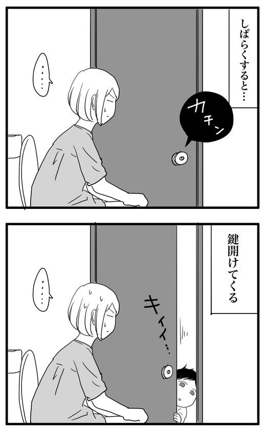 かぎのコピー2