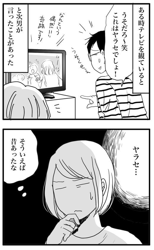 yarase1のコピー
