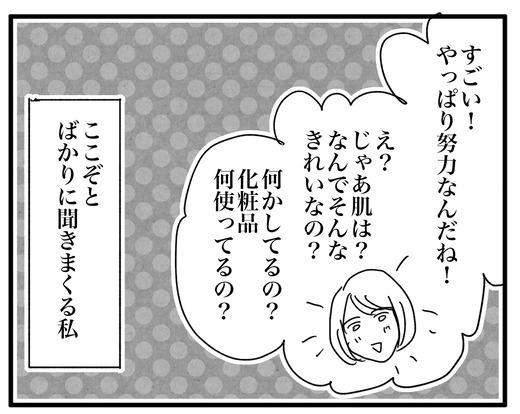 びようのコピー