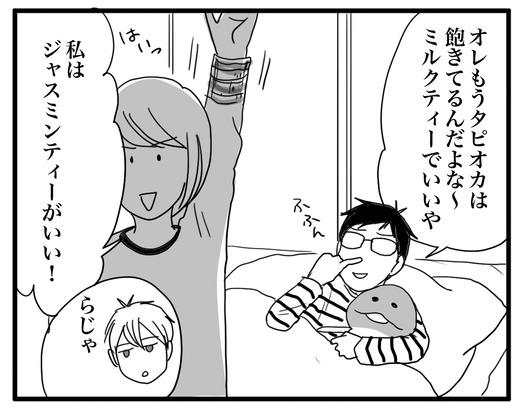 うーばーのコピー2
