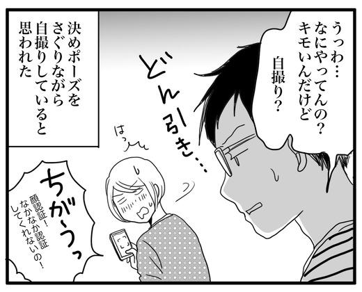 ssのコピー4