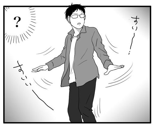 king_gnuのコピー2
