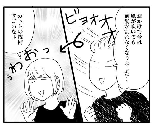 urのコピー4
