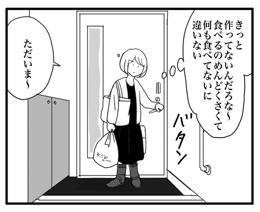 きづきのコピー2