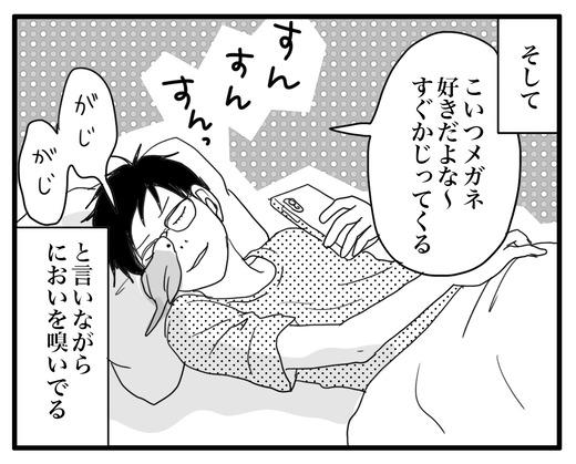 innkorasutoのコピー3