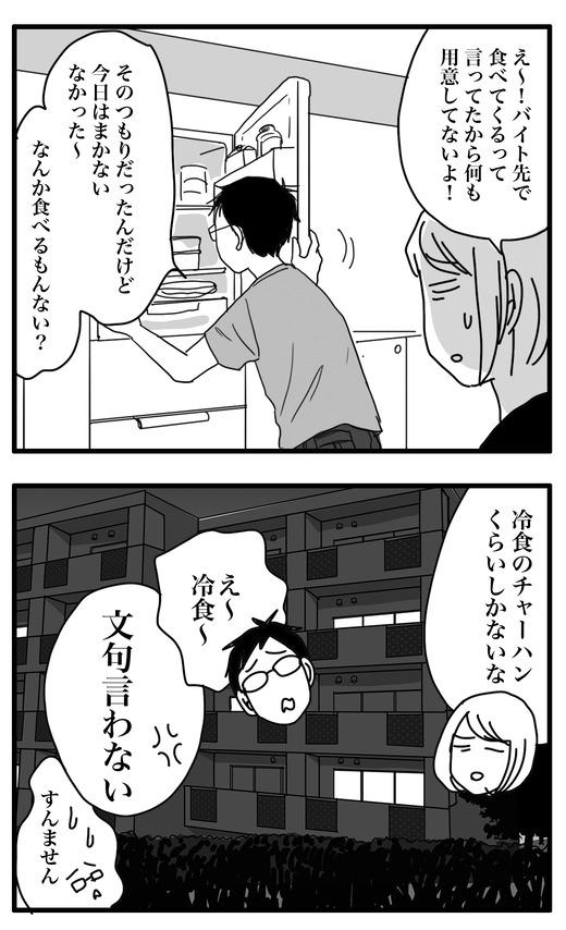にくのコピー2