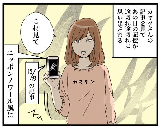 11のコピー
