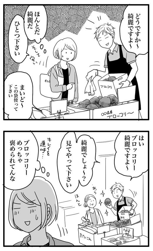 buroのコピー3