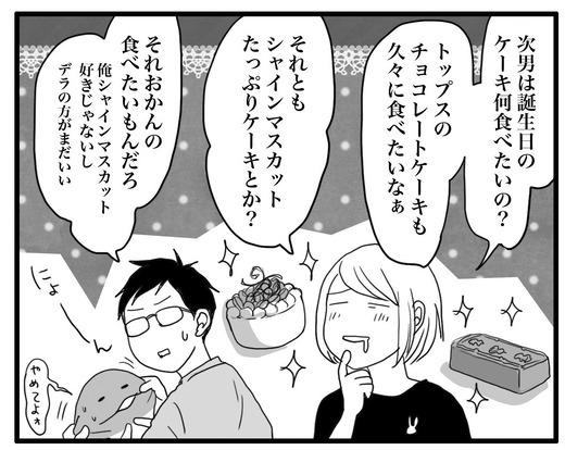 けーき!のコピー
