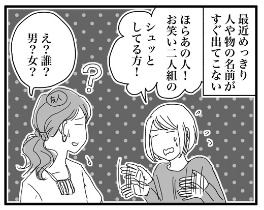 hayaosiのコピー