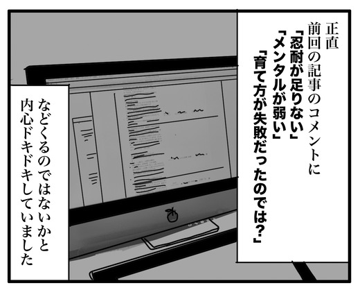 oreiのコピー