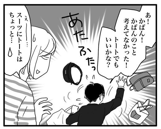 にゅうhがくのコピー2