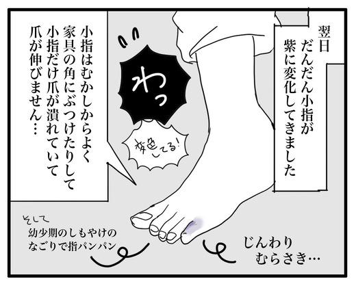 いたたのコピー4