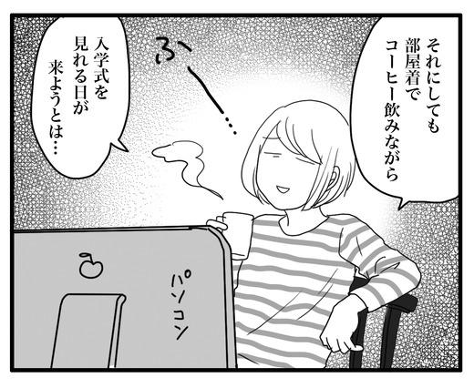 にゅうhがくのコピー6
