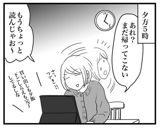 tesutoのコピー4
