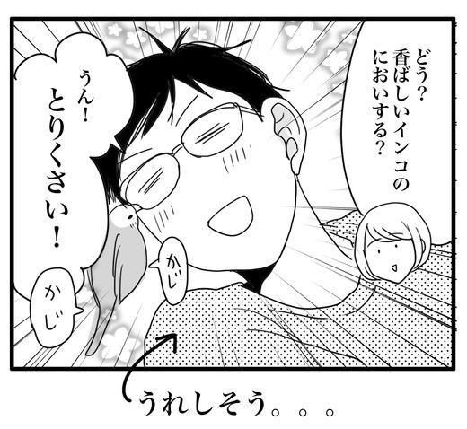 innkorasutoのコピー4