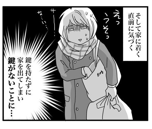 samuiのコピー 19.33.48