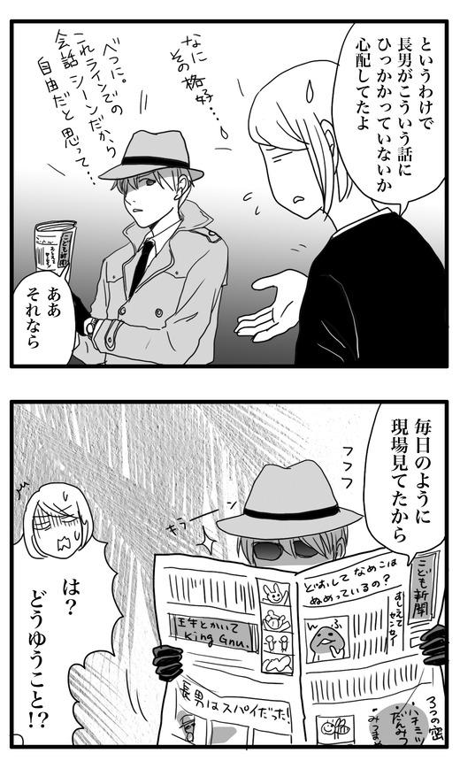 supaiのコピー