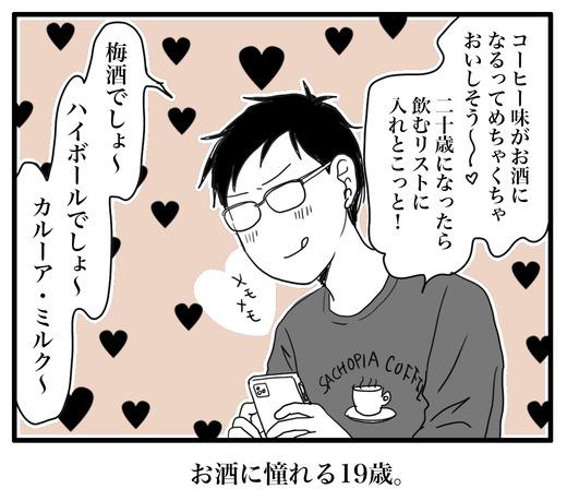 かるあのコピー3