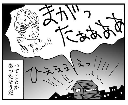 apoon曲げ のコピー2