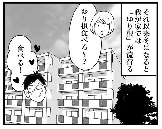 yurineのコピー3