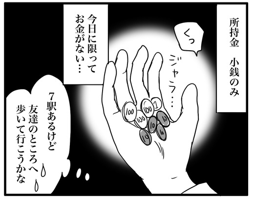 yopparaiのコピー2