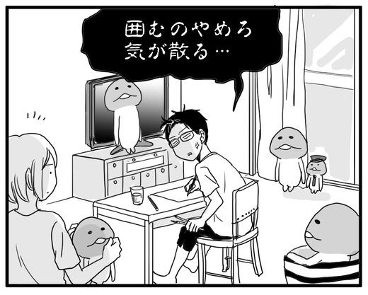 じ〜〜のコピー