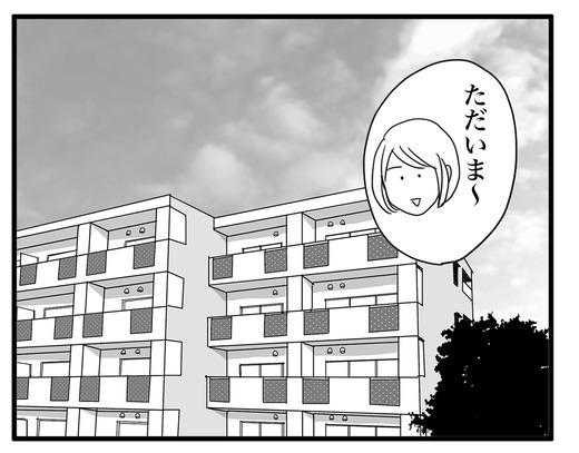 げんさんのコピー4