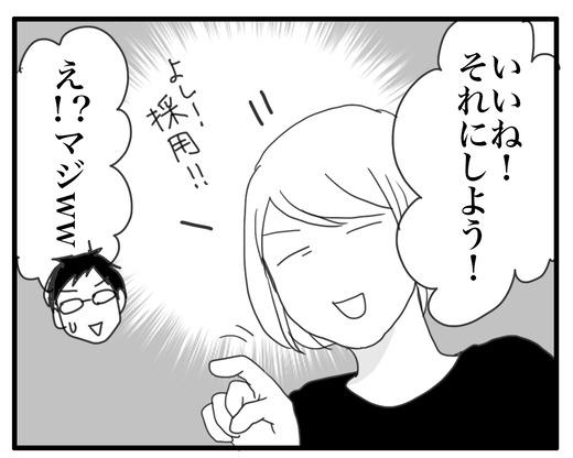 eapozzu のコピー3