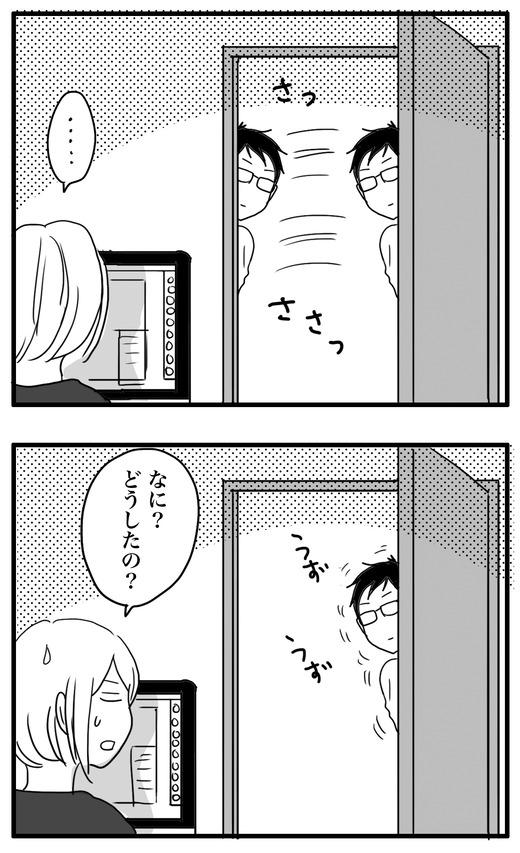 nani?のコピー