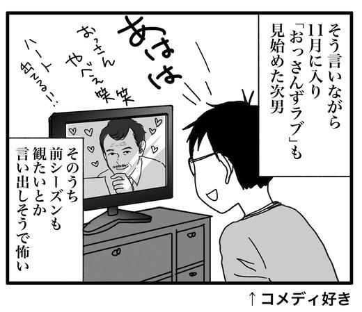 ドラマのコピー2