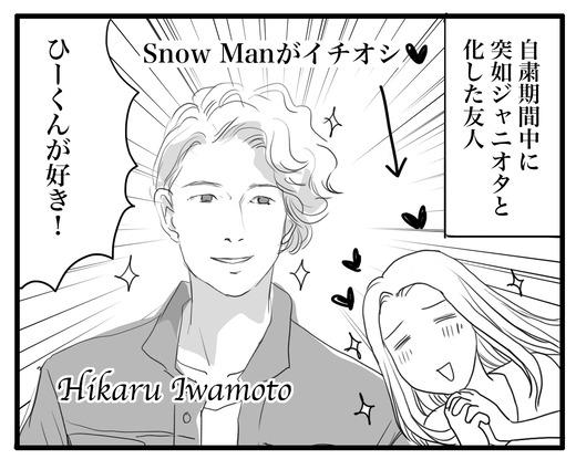 hi-kunnのコピー